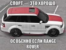 Land Rover Range Rover Sport 3.6 TD AT 2008