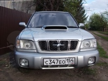 Subaru Forester 2.0 AT AWD Turbo S 2000