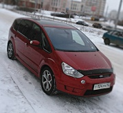 Ford S-Max 2.5 MT 2007