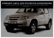 Chevrolet Niva 1.7 MT 2011