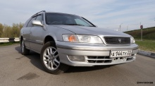 Toyota Mark II 2.5 AT 1997