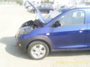 Chery IndiS 1.3 AMT 2013